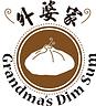 Grandma Dim Sum.png