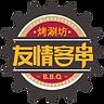Friendship BBQ logo.png