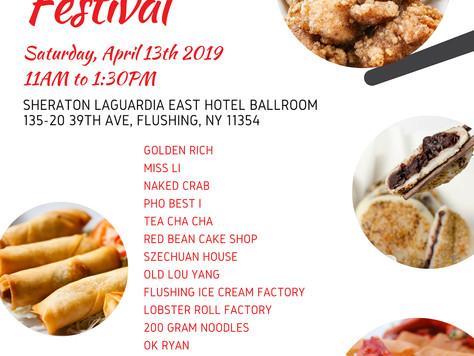 Flushing Food Festival Incoming!