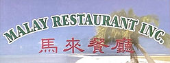 Malay%20Restaurant%20%E9%A9%AC%E6%9D%A5%
