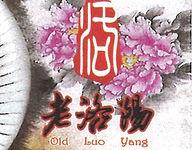 Old Luo Yang logo.jpg