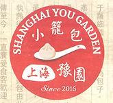 Shanghai You Garden.jpg