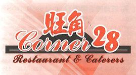 Corner 28 logo.jpg