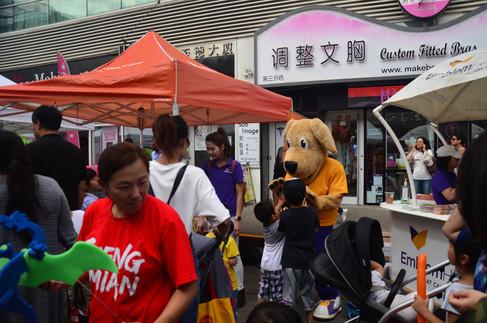 091518 Flushing BID Street Festival 347.