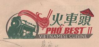 Pho Best II logo.jpg