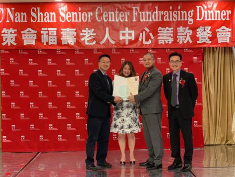 Congratulations to NanShan!