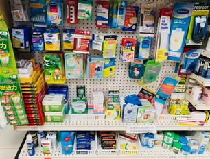KM Pharmacy 5.jpg