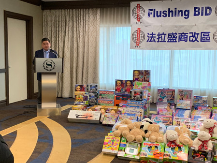 2018 Toy Drive