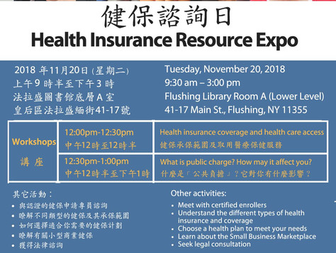 Health Insurance Questions?