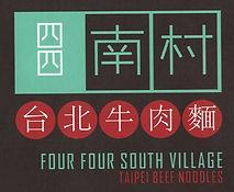 Four Four South Village.jpg