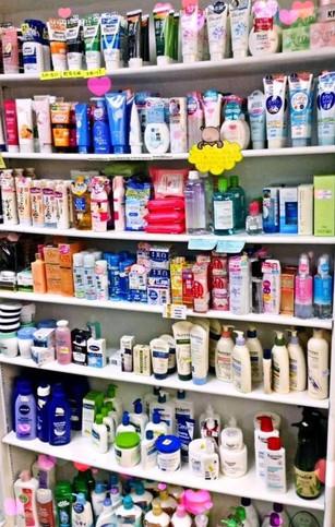 KM Pharmacy 3.jpg