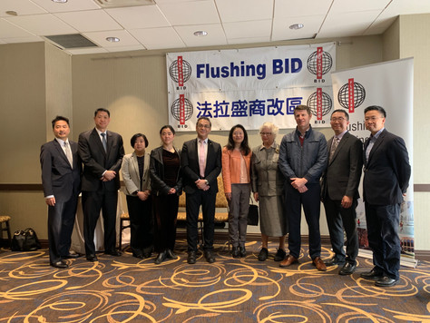 Flushing Welcomes You!