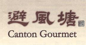 Canton Gourmet logo.jpg