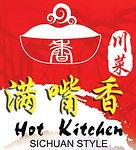 Hot Kitchen Sichuan Style.jpg