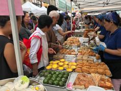 2017 Street Fair