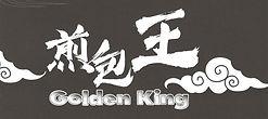 Golden King.jpg