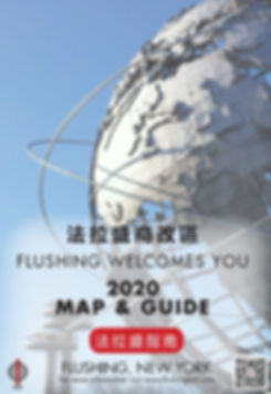 2020 Map & Guide Cover