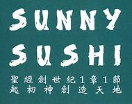 Sunny Sushi.jpg