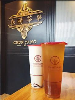 Chun Yang Tea 春阳茶事