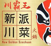 Szechuan House logo.jpg