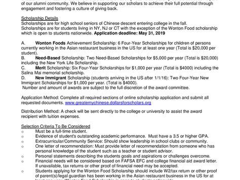 Dollars for Scholars scholarship information