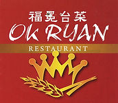 Ok Ryan Restaurant logo.jpg