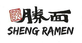 Sheng Ramen logo.jpg