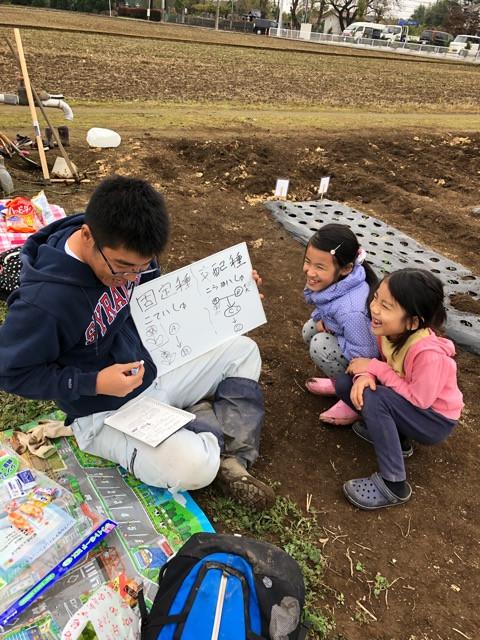 まちの先生プロジェクト「食」を農業から学んでみよう 第2回 活動報告