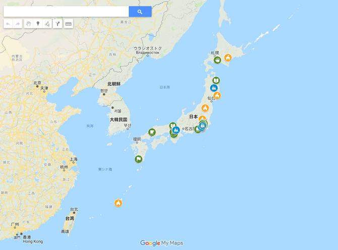 【止まり木マップ】11件追加しました!