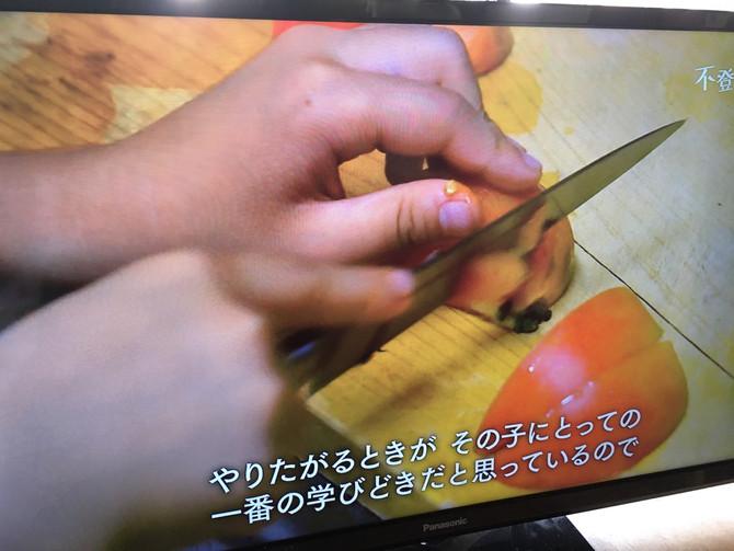 NHKBS1のドキュメンタリー『セルフドキュメンタリー不登校がやってきた』出演しました