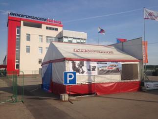 2 этап СМП РСКГ в Нижнем Новгороде