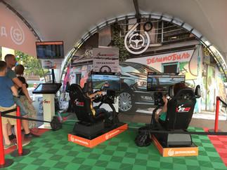 Drone Festival в Лужниках с Делимобиль