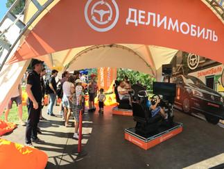 Geek picnic с Делимобиль в Москве