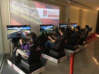 Diasoft  Formula 1