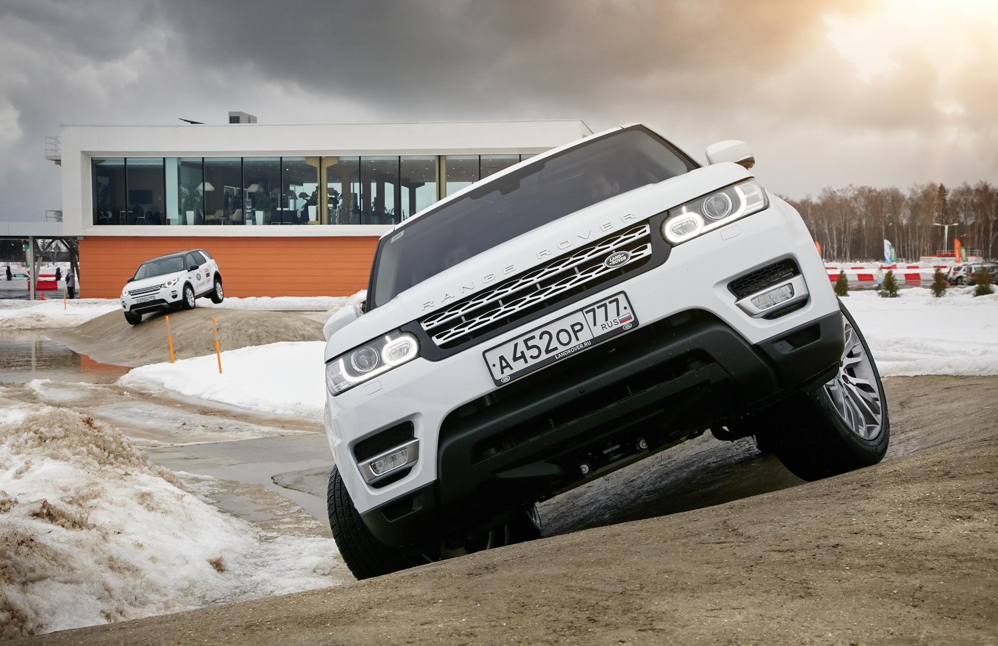 Jaguar - Land Rover Experience