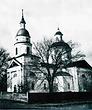 Храм Погар.png