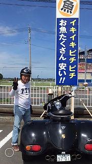 IMG_9356.JPG.jpg