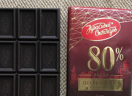 Red October. La fábrica de dulces más famosa de Rusia