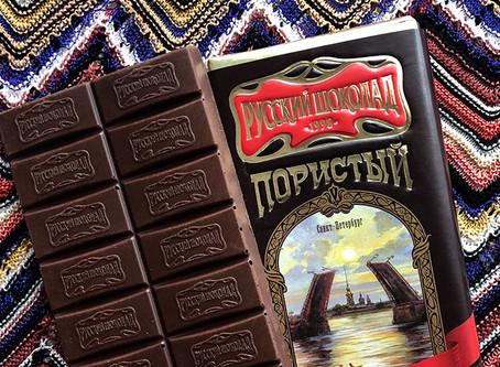 Chocolate ruso negro 50%