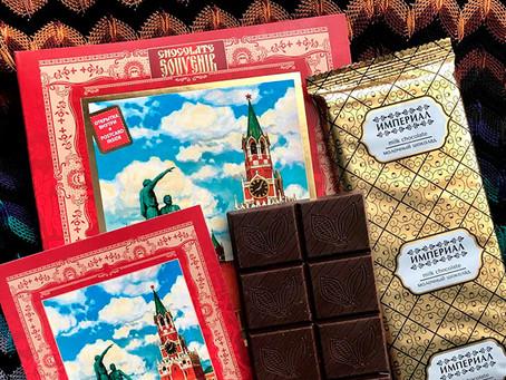 Chocolates Imperiales Rusos