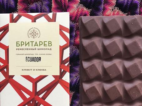 Chocolate del Ecuador a Rusia