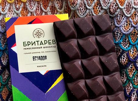 Chocolate Artesanal de Malasa, dulce y picante