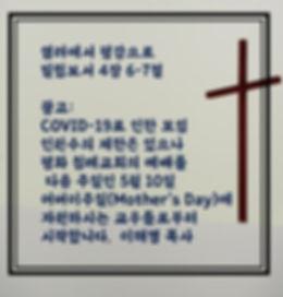 A8EB16F5-37EC-4813-97E5-A00E8A4A38D1_edi