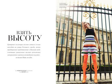 SMITH VANDERS for Harpers Bazaar Kzh