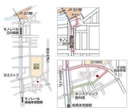 立川市の陶芸教室 アトリエ陶喜 地図
