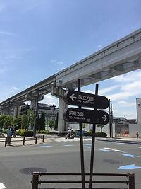 アトリエ陶喜アクセス3.jpg