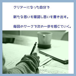 MFロクロ4.jpg