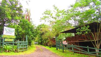 Guanacaste Tours Costa Rica