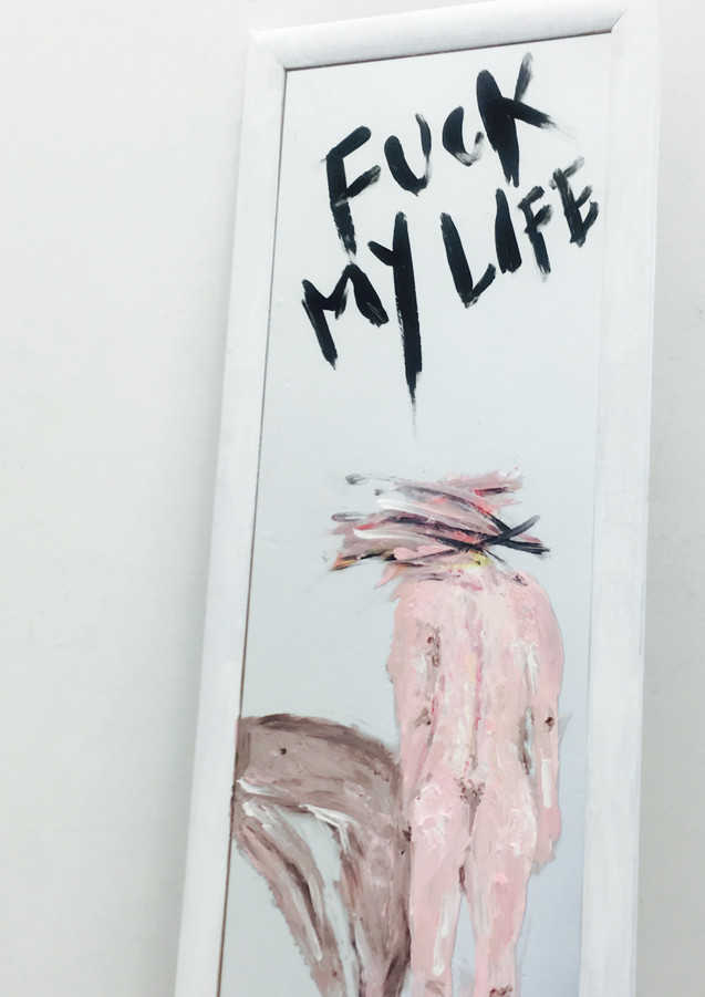 Fuck my life (2016)