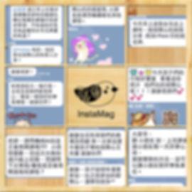 S__26665078.jpg